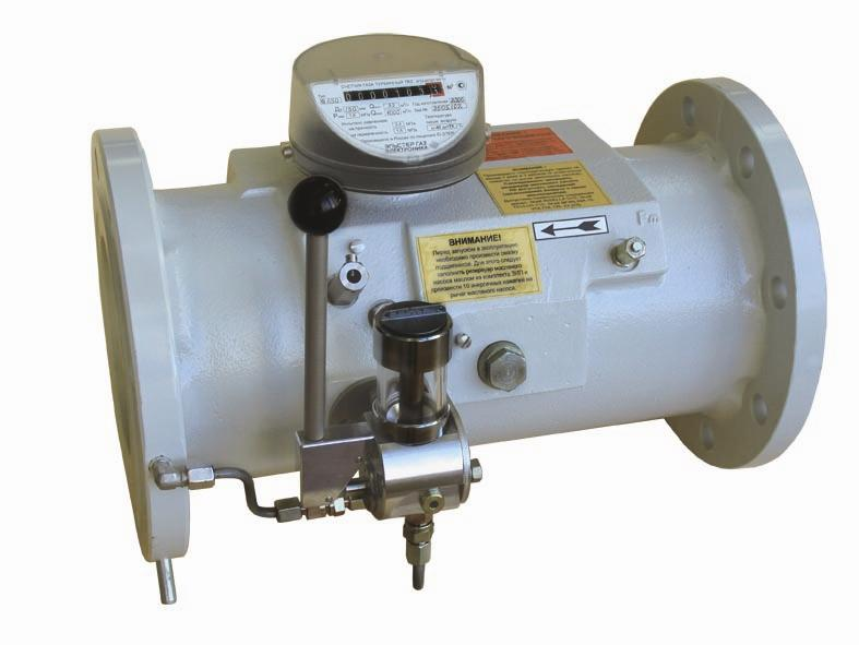 TRZ G160/1,6